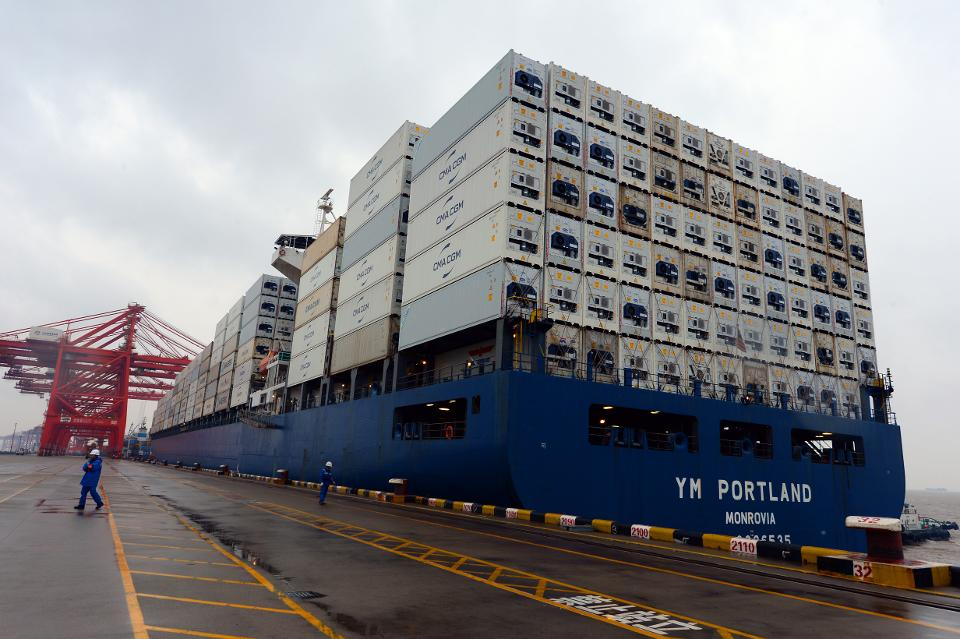 kontainer logistik